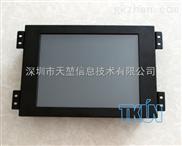 10.4寸工业触摸屏显示器仪器仪表专业显示屏TKUN T104SVGA