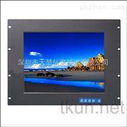 上架式15寸铝材工业触摸屏显示器倒装式显示器铝面板机柜显示器