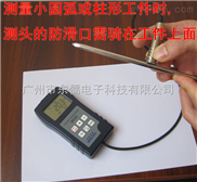 金屬涂層厚度測試儀