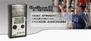 GB90型便携式可燃气体检测仪