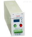 SFY1110,百特工控,工业稳压电源箱,福光百特,温度变送器