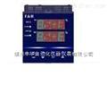 XMA5000,百特工控,智能PID调节器,福光百特,PID自整定控制仪表