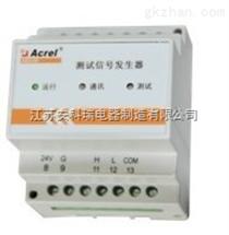 ASG100测试信号发生器