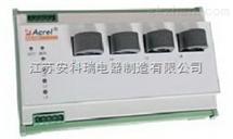 AIL100-4、AIL100-8绝缘故障定位仪