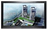 奇创彩晶壁挂式显示器26寸商用显示器(30系列)