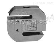 称重传感器-2.5T拉力传感器‖上海2.5T拉力传感器价格