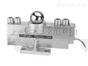 数字传感器价格/多少钱_40吨数字传感器厂家/供应商