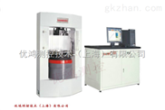 YAW2000KN液压压力试验机