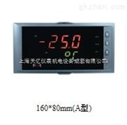 虹润 人工智能PID调节器 NHR-5310 NHR-5320 NHR-5330