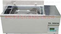 TS-110X50往复式智能数显高精度水浴恒温振荡器