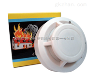 天津安吉斯烟雾报警器价格,独立火灾烟雾报警器厂家