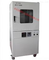 DZF-6090北京立式真空干燥箱