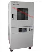 北京立式真空干燥箱
