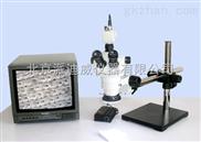 万向立体显微镜TS-10W