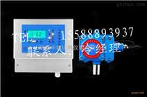 """SO2""""二氧化硫泄漏报警器""""二氧化硫泄漏检测仪"""