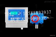 瓦斯泄漏检测仪   瓦斯浓度超标报警器