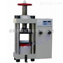 岩石 建材 聚氨酯板抗压检测机<数显式压力试验机>