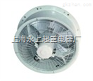 DBF-8.5Q8(3叶)变压器风扇 (上海永上风机厂)