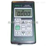 超声波测厚仪MMX-6