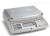 HZL15KG国产天平,双度电子天平,到0.5g电子计数秤厂家