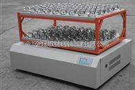 TS-3112单层大容量摇瓶机