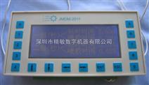 步进伺服电机控制器 高速高精度文本显示运动控制器