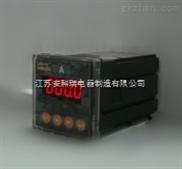 微型三相电压表PZ48-AV3