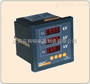 安科瑞P72-AV3、P72L-AV3智能三相电压表价格