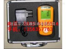 氟化氢泄漏检测报警器/氟化氢浓度检测仪