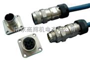 AIC-日本DDK*电子工业耐水圆形接头AIC系列