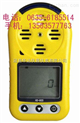 三氯甲烷泄漏检测报警器/三氯甲烷浓度检测仪
