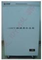 HLC系列-电容触摸屏冷冻箱