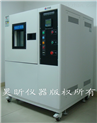 JT系列-冷热循环试验箱
