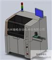 CCD檢測,CCD自動檢測,CCD檢測系統