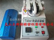Taber耐磨试验机 地板耐磨试验机 JST-3393