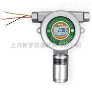 MOT500-EX可燃气体检测仪