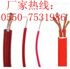 【JFG电缆】现货供应