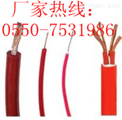 【ZR-YGCR电缆】现货供应