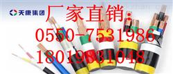 KFVP2电缆(现货供应)天仪品牌
