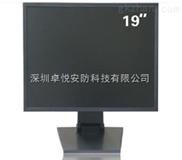 19寸卓悦液晶监视器、液晶显示器、19寸三星液晶监视器