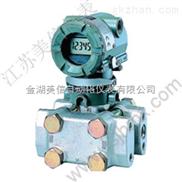 EJA130A-DMS4A-30DA 横河EJA130A高静压变送器