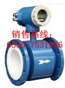 流量计AXF050CT-E2AV1V-BD-21-21B/CH/KT