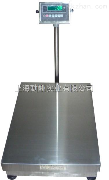 山东落地电子秤一百公斤售后地址/落地防水型台秤