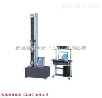 薄膜抗拉强度试验机