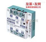 供应KSC-2015进口凯昆三相交流固态继电器友莱友网现货销售