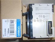 欧姆龙PLC模块 CJ1W-ID262