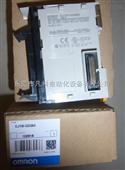 欧姆龙PLC模块CJ1W-OD263