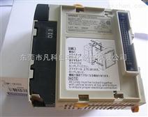 欧姆龙PLC模块 CQM1-OC222