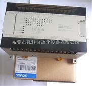 欧姆龙PLC模块 CPM1A-40CDR-A-V1
