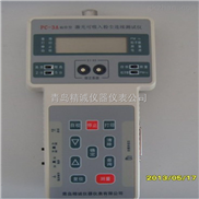 0.001-10mg/m3粉尘仪 pc-3a便携式激光粉尘仪